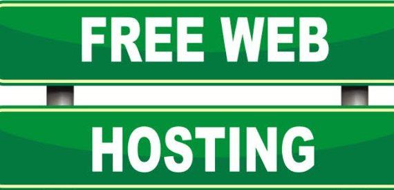 Зачем бесплатный хостинг веб-мастеру