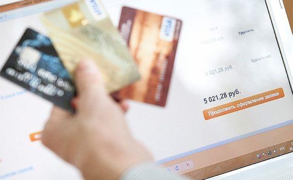 Россияне стали больше покупать в интернет-магазинах