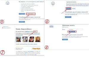 Из социальной сети «ВКонтакте» был удален сервис «Мамба»