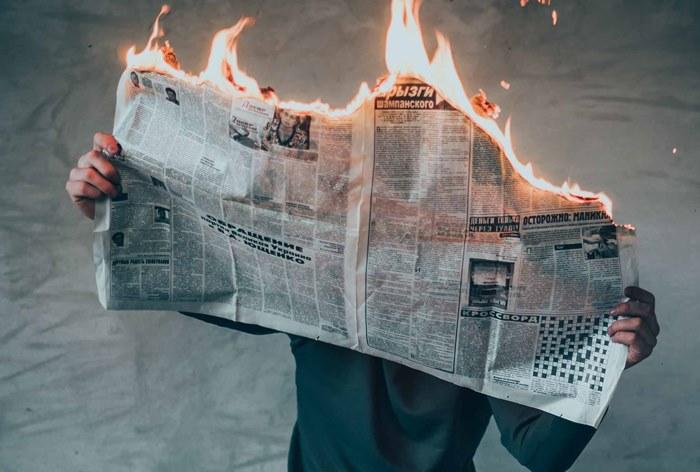 Печатные СМИ мигрируют в Интернет