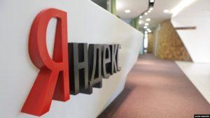 Писатели просят убрать из Яндекса пиратский контент