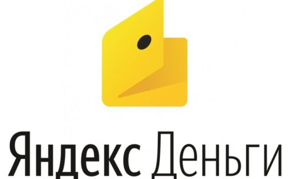 Яндекс Деньги обзавелись пластиковой картой